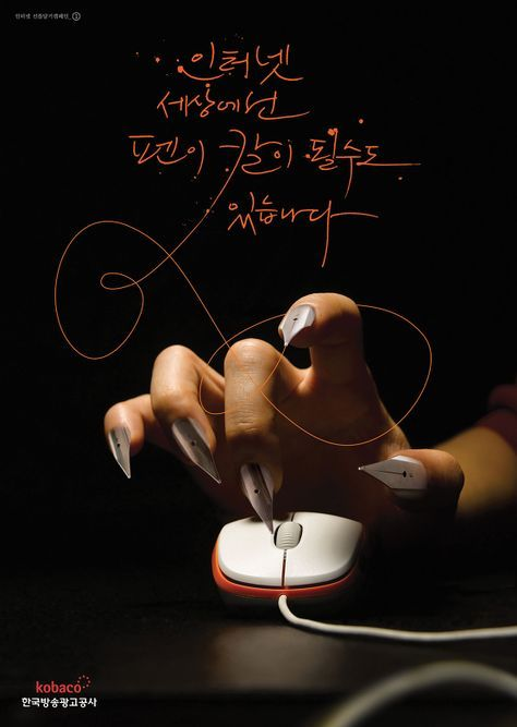 maydayproj. :: [대한민국디자인전람회]-시각-포스터 부문 2010년 본상