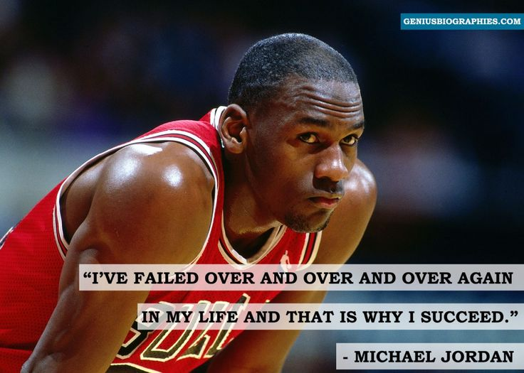 Michael Jordan's success is known to all. This biography focuses on how to fight disappointments in life!
