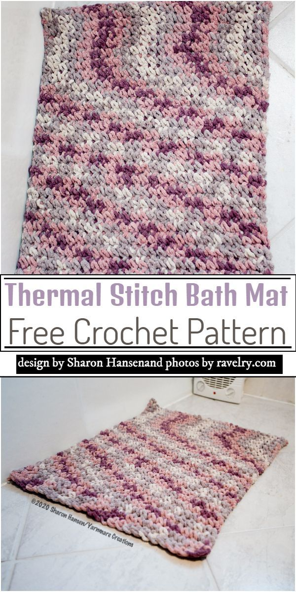 Thermal Stitch Bath Mat Free Crochet Pattern In 2020 Crochet Patterns Free Crochet Pattern Free Crochet