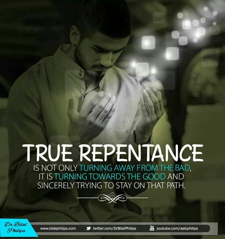 a discussion on the meaning of repentance in the musilm world So you can see how the whole question of israel has bedeviled relations between islam and the west meaning that muslims have within the muslim world in.