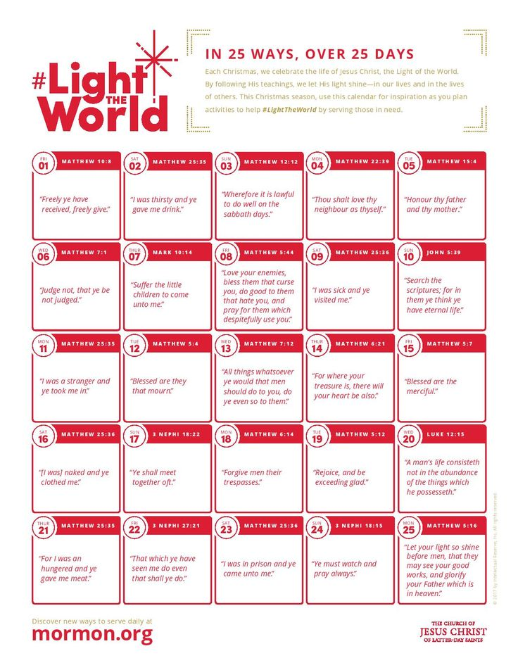 25 Ways, 25 Days Calendar #LightTheWorld