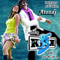 Old Telugu Mp3 Free Download