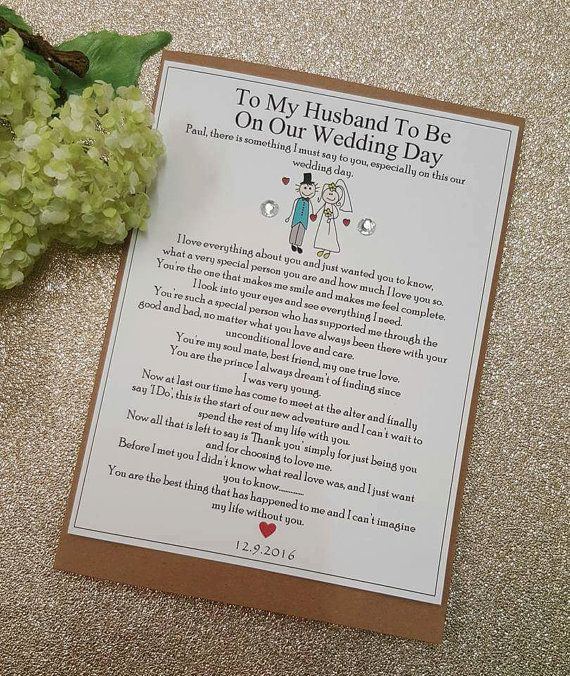 Gift For My Husband On Our Wedding Day: Groom, Future Husband, Personalised Wedding Card, On Our