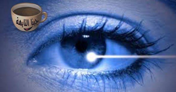 افضل مستشفى عيون في السعودية هذا المقال في جبنا التايهة يتناول قائمة تضم افضل مستشفى عيون في جدة افضل مستشفى عيون في الرياض افض Cool Eyes Saudi Arabia Eyes