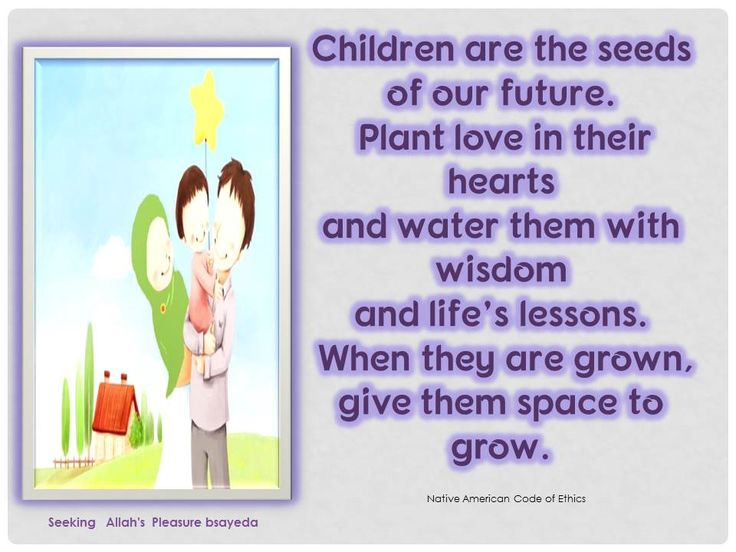 children seeds of the future