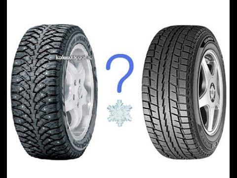 Какую резину выбрать: Липучка или шипы? (советы от РДМ-Импорт)