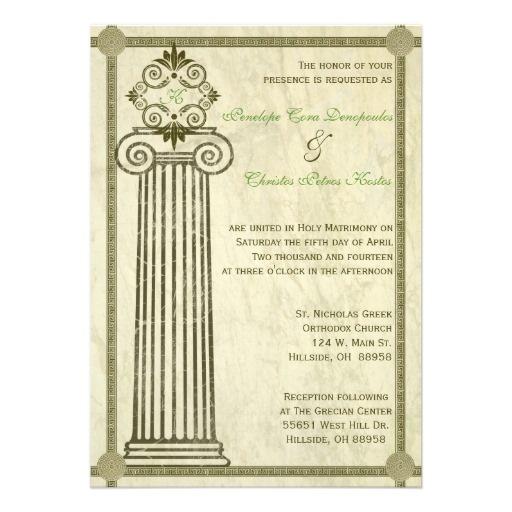 87 best Juliau0027s debut ideas images on Pinterest Greek wedding - fresh invitation wording debut