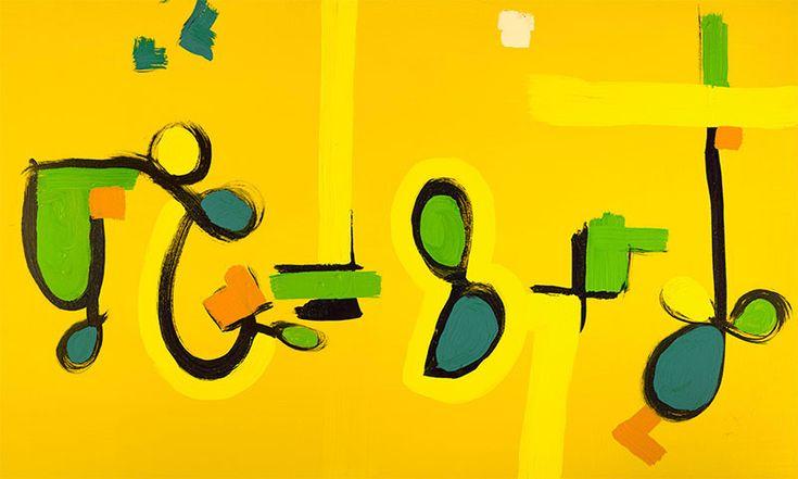 """Goldbach's Conjecture"" by Jim Klein, 36x60, Acrylic on canvas. Available #scottsdale_artwalk #scottsdale #arizona #art #abstractart  #scottsdaleartdistrict #scottsdalegalleries #gallery #artgallery #acrylic #acrylicpainting #artwalk #artwalktheline"