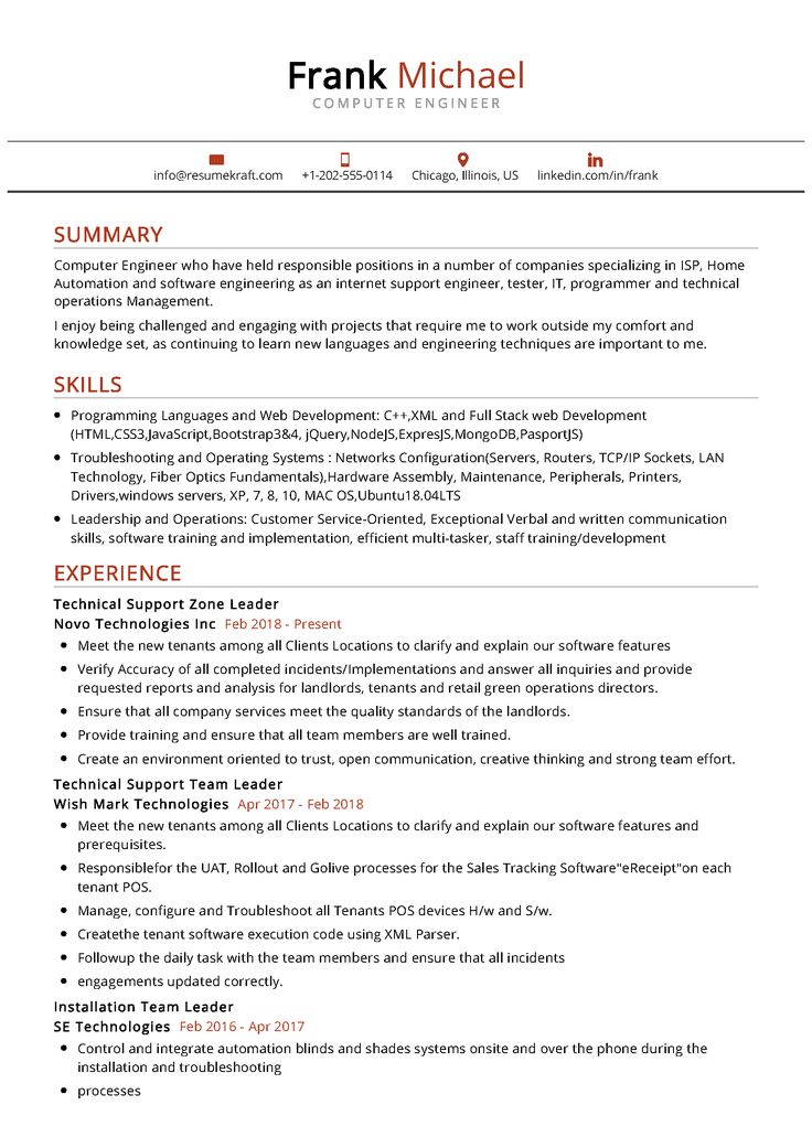 computer engineer resume  best resume format computer