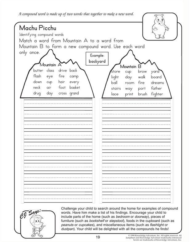 machu picchu free 2nd grade english worksheet classroom ideas compound words 2nd grade. Black Bedroom Furniture Sets. Home Design Ideas