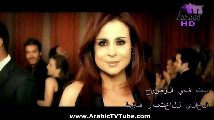 Carole Samaha ft Marwan khoury - Ya Rab HD 2010