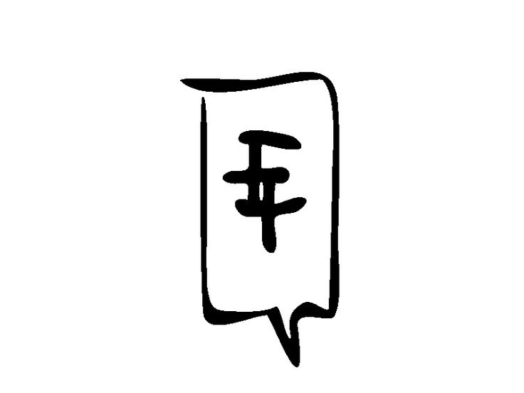 Logo personale. www.elisafurlani.it