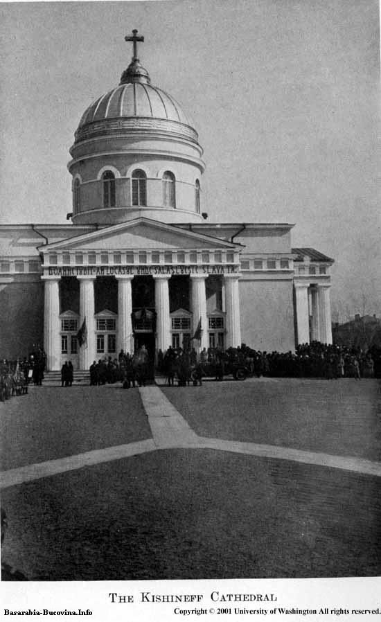 15  Charles Upson Clark Bessarabia - Basarabia Catedrala Bisericii Ortodoxe Romane din Chisinau 1927