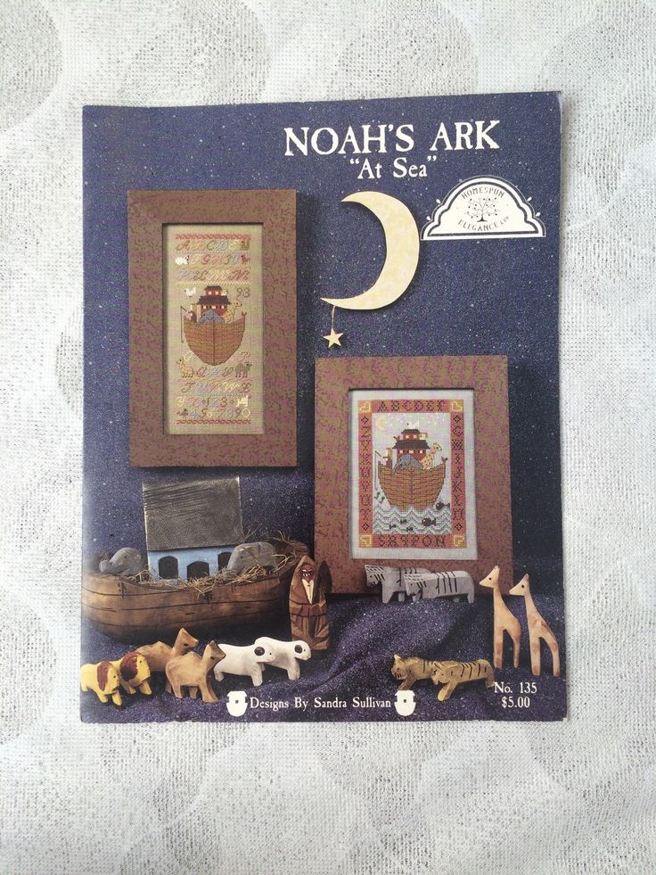 Noah's Ark At Sea Counted Cross Stitch Pattern Chart, Noah's Ark Sampler, Nursery Children's Room Decor by EllieMarieDesigns on Etsy