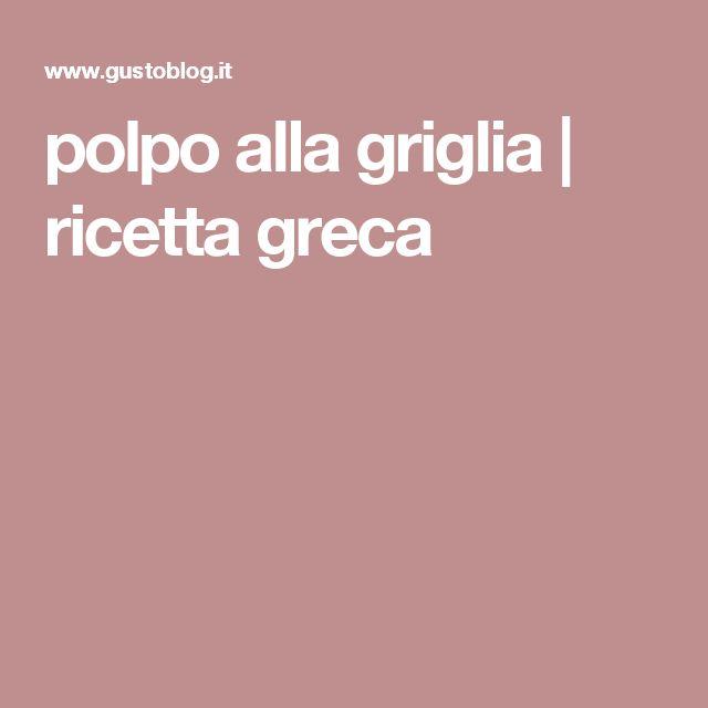 polpo alla griglia | ricetta greca