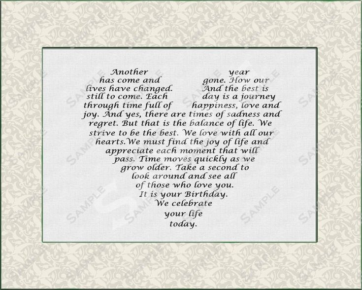 Meaningful Wedding Gift Ideas: Meaningful 75th Birthday Gift Ideas: 75th Birthday Poems