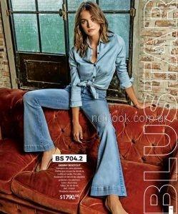 34f0344e9 Jeans de moda primavera verano 2019 – Argentina