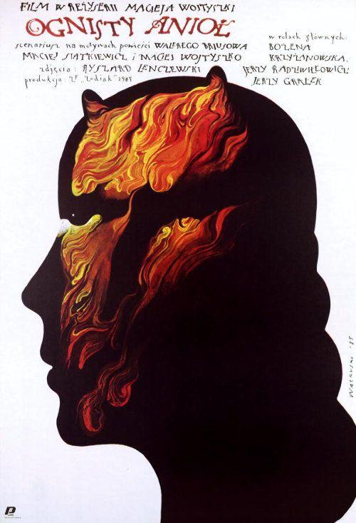 Fire Angel, Polish Movie Poster