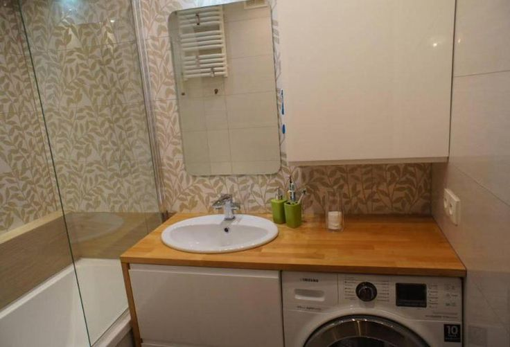 mała łazienka w bloku 4
