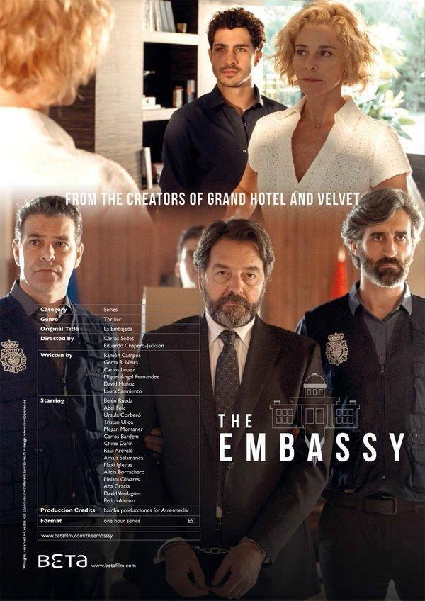 La embajada, 2016. El esfuerzo de un embajador honesto para sobrevivir en la corrupta embajada española en Tailandia donde lo han destinado.