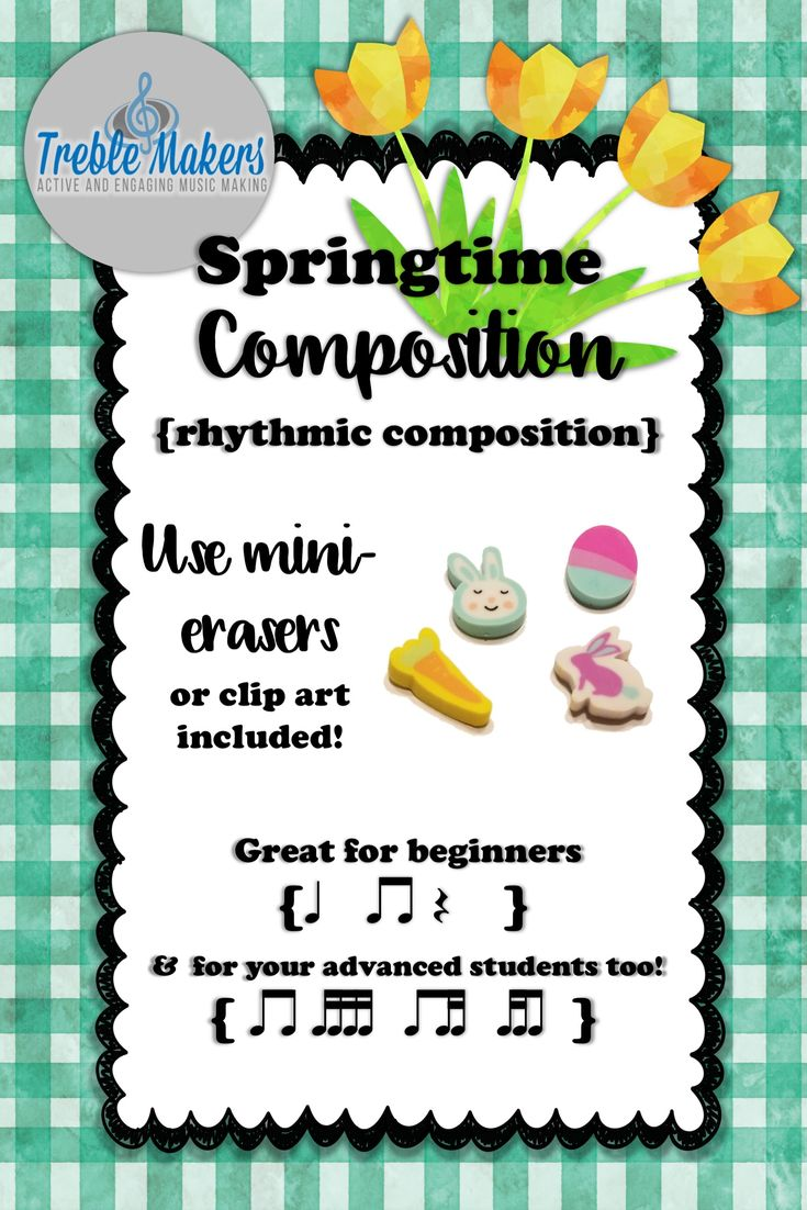 Looking For Engaging Student Friendly Composition Here It Is Use Mini
