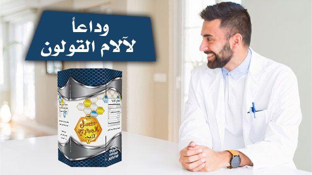 صب واي السعودية تحتفل بوصول عدد فروعها إلى 200 فرع في المملكة أخبار السعودية صحيفة عكاظ In 2021 Lab Coat Coat Food