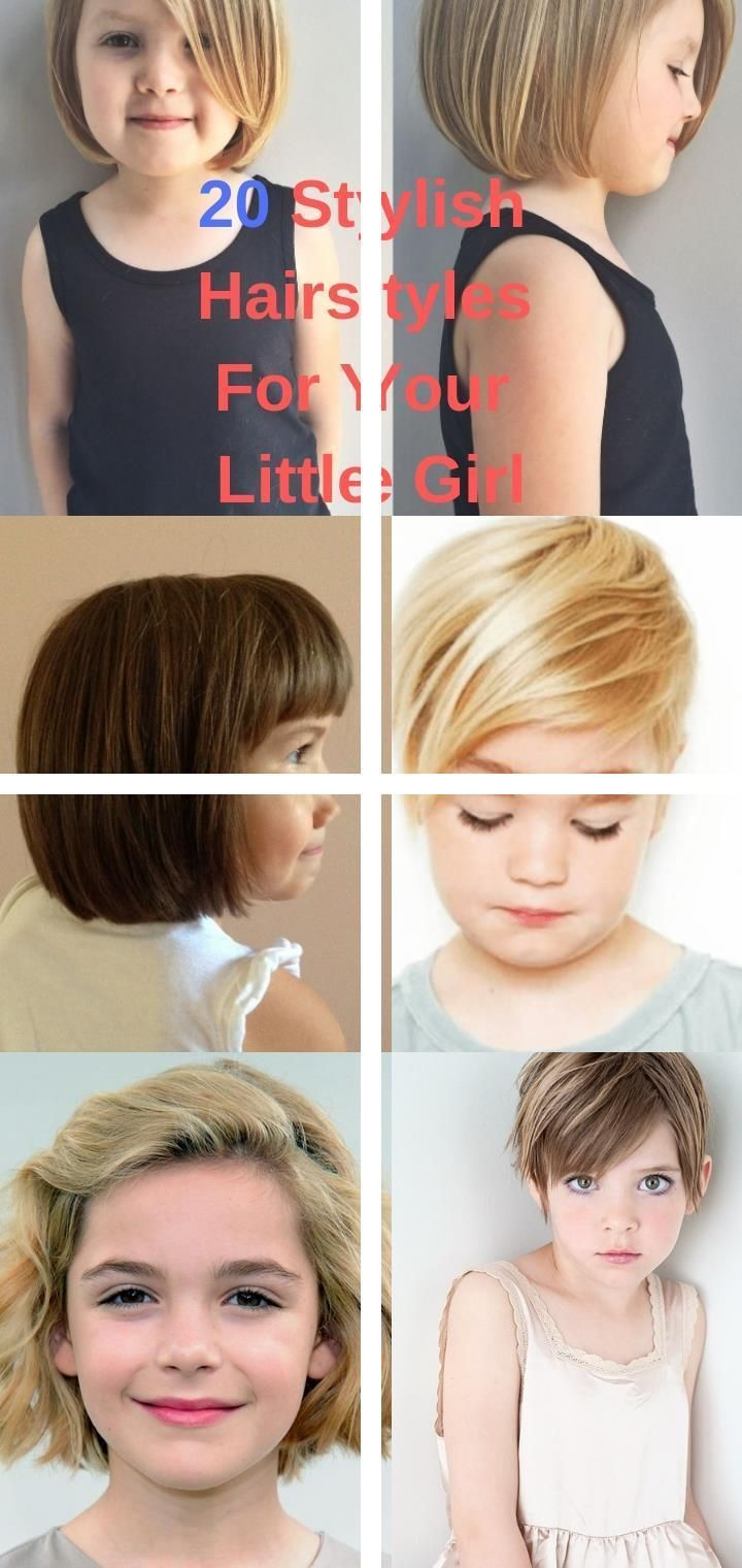 Beautiful Hairstyles For Kids Girl Short Hairstyles 2016 Braided Hair Styl Little Girl Haircuts Cute Hairstyles For Short Hair Little Girl Short Hairstyles