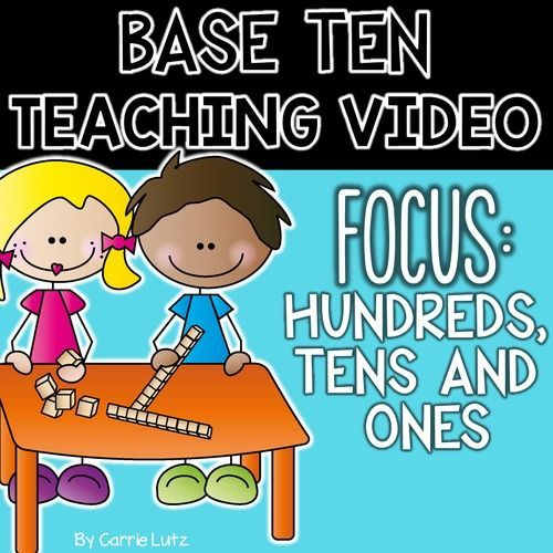 This is a great product for teaching and assessing place value using base ten blocks!!  Kids love learning with videos and teachers love teaching with videos!!  See the preview to find out what this is all about!!