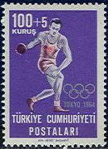 Turkey Stamp 1964 - Tokyo Olympics 1964