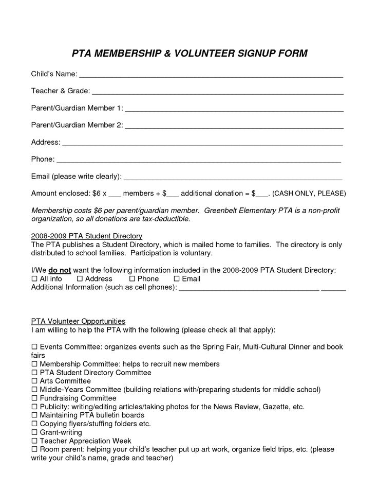 PTA membership form PTA Pinterest Pta, School and Pta school