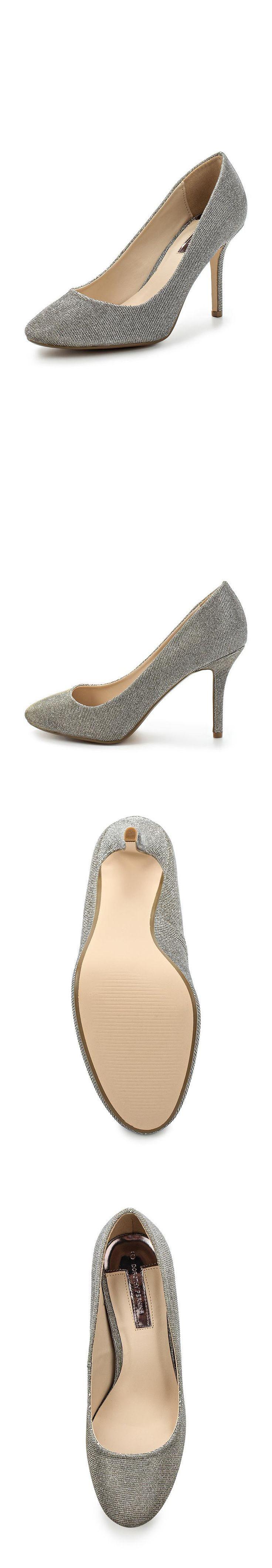 Женская обувь туфли Dorothy Perkins за 1570.00 руб.