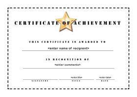 Free Printable Certificates of Achievement - A4 Landscape - Stencil