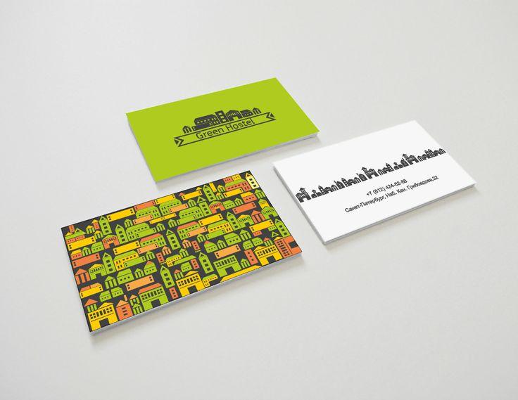 визитки для зеленого хостела.