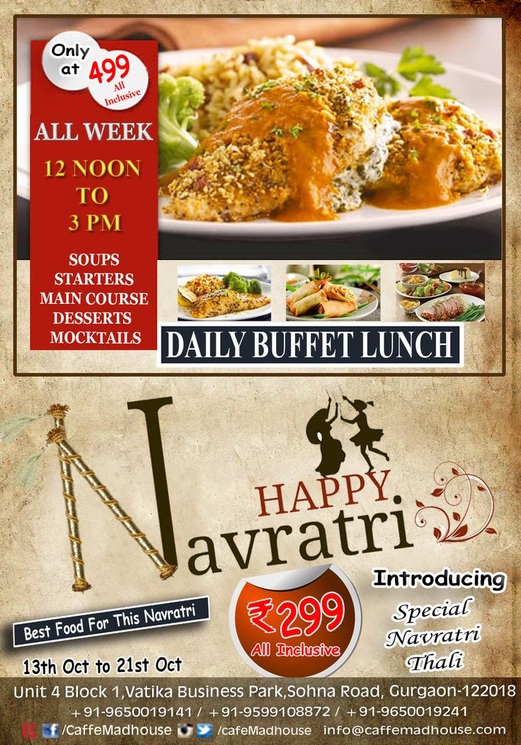 Caffe Mad House wishes you all a very happy Navratri, for those who are fasting, we have a special Navratri Thali, along with our regular daily buffet lunnch. ‪#‎buffetLunch‬ ‪#‎BusinessLunch‬ ‪#‎NavratriThali‬ ‪#‎Navratri‬