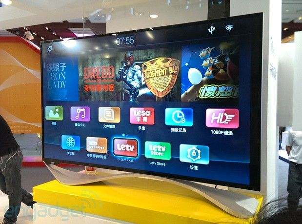 Super TV X60 Quad Core of China LeTV