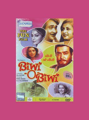 Biwi O Biwi Hindi Movie Online - Sanjeev Kumar, Randhir Kapoor, Poonam Dhillon, Yogeeta Bali, Simi Garewal, Rajendra Nath and Dina Pathak. Directed by Rahul Rawail. Music by R. D. Burman. 1981 [U] ENGLISH SUBTITLE