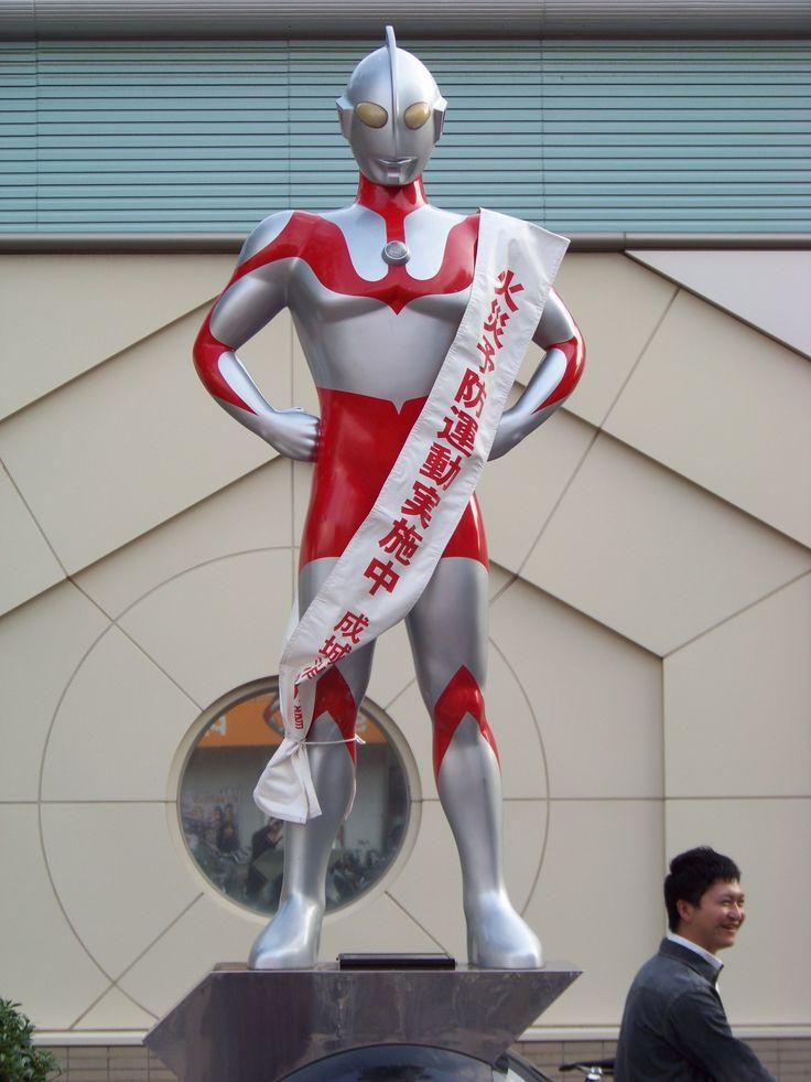 Ultraman! Soshigayaokura.