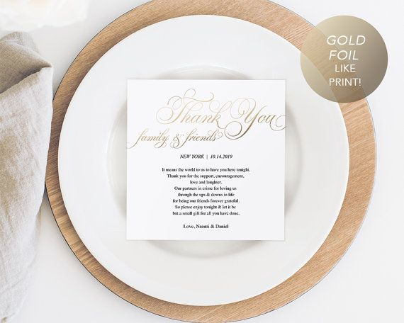 Gold Wedding Thank You Note Thank You Card by SmittenPaperProps