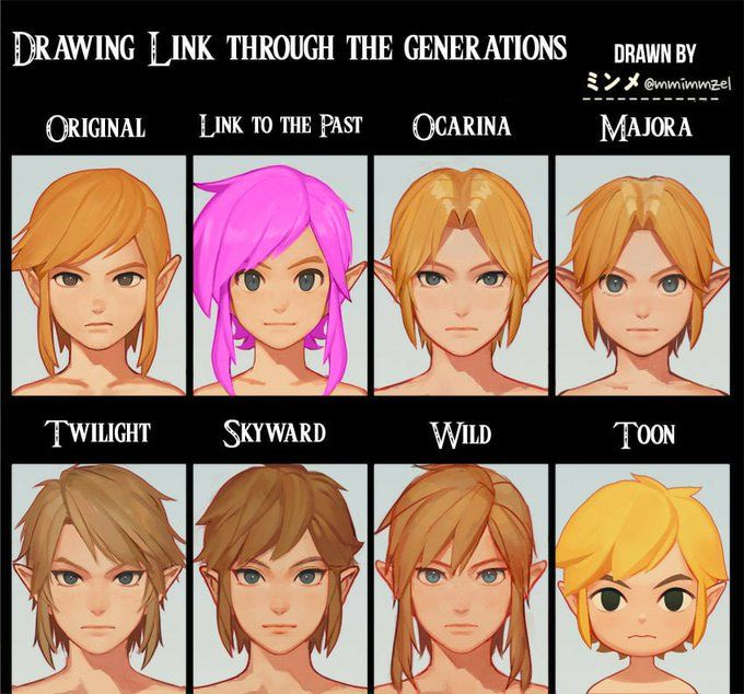 Pft! They gave him the pink hair! Who is your favorite?  Twilight!