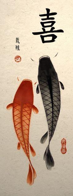 Dos Koi nadando hacia la felicidad. Koi es un motivo hermoso y frecuentemente usado en arte asiático. Debido a su lucha en contra de la corriente del río se ha convertido en el emblema de la fuerza y la perseverancia. La imagen de la natación de dos Koi juntos a menudo se utiliza para simbolizar un matrimonio largo y feliz. La caligrafía de caracteres en la esquina superior derecha de la imagen es el símbolo del kanji para la felicidad.