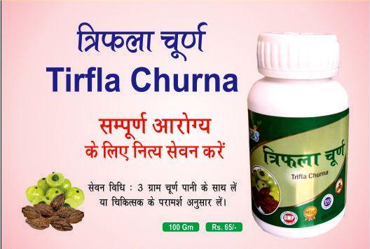 Triphla Churan