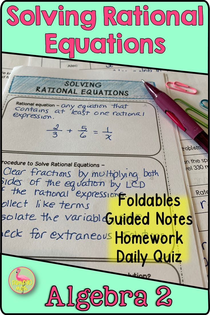 Are You In Need Of Foldables Guided Notes Homework Here S A Complete Lesson For Algebra 2 Honors Students To Solve Ratio Solving Equations Equations Algebra
