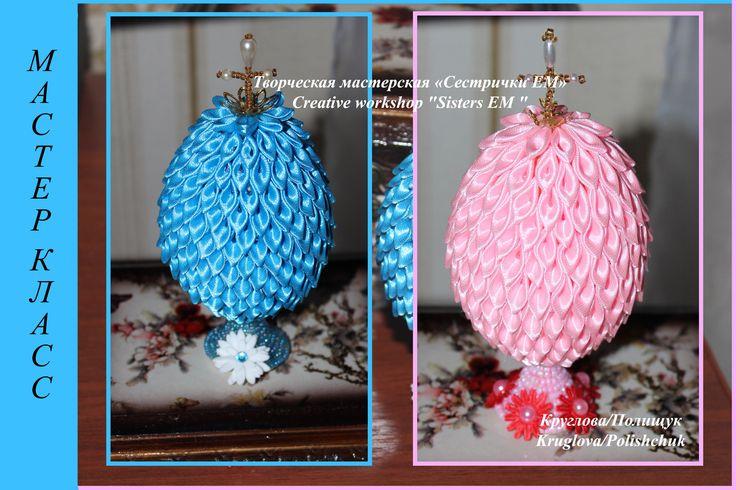 Сувенирное пасхальное яйцо  /  Souvenir Easter egg