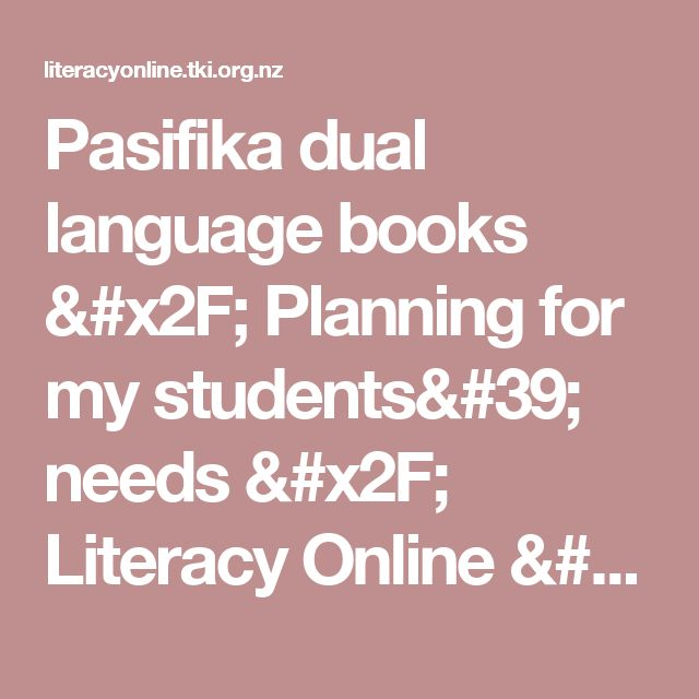 Pasifika dual language books / Planning for my students' needs / Literacy Online / English - ESOL - Literacy Online website - English - ESOL - Literacy Online