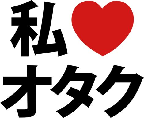 I Heart Otaku ~ Japanese Geek Custom Ideas - Hicustom.net humor,  japanese -  #akiba-kei  nerd