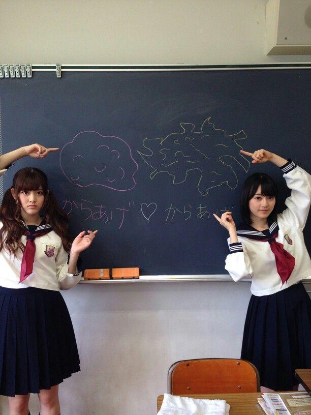 乃木坂46 松村沙友理 生田絵梨花 Nogizaka46 Matsumura Sayuri Ikuta Erika からあげ姉妹