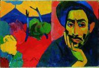 "Gallery.ru / Minas-Avetisyan - Альбом ""1960-65"""