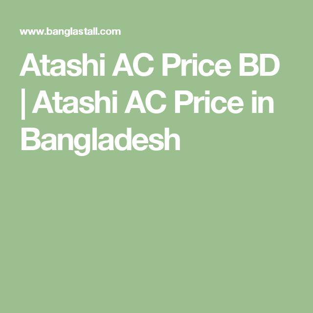 Atashi AC Price BD | Atashi AC Price in Bangladesh