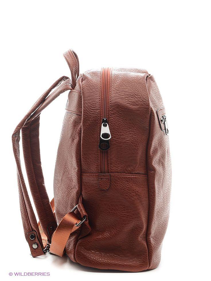 Рюкзак женский Malvinas. Цвет коричневый.