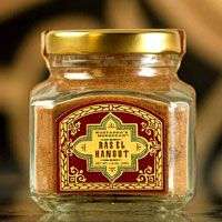 Mustapha's Moroccan Ras el Hanout | Spicy and Flavorful | Pinterest